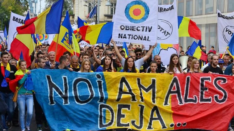 Călărașul este al treilea raion care semnează Declarația de Unire cu România