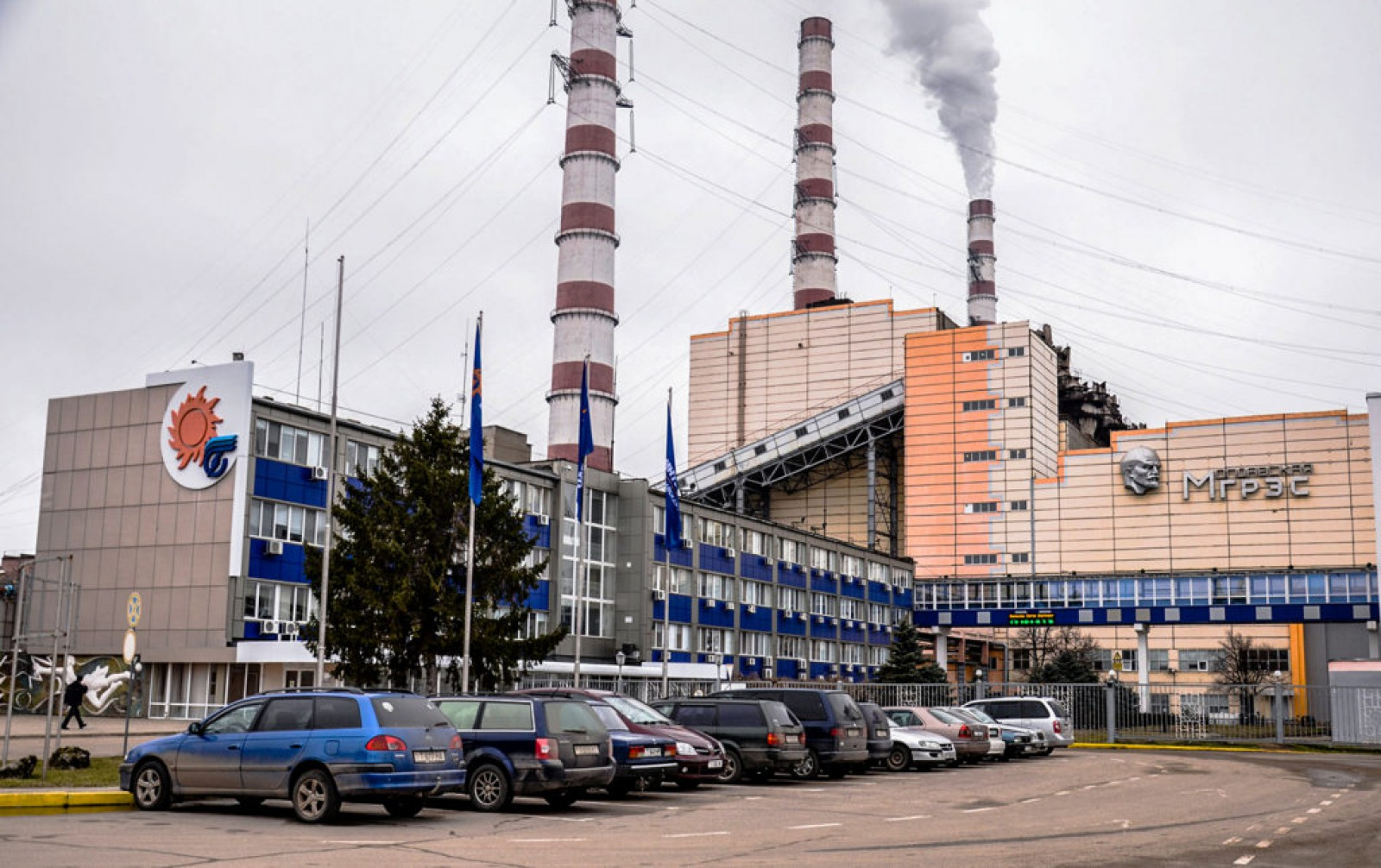 Investigație RISE Moldova: Offshore energetic din Tiraspol, alimentat din facturile Chișinăului
