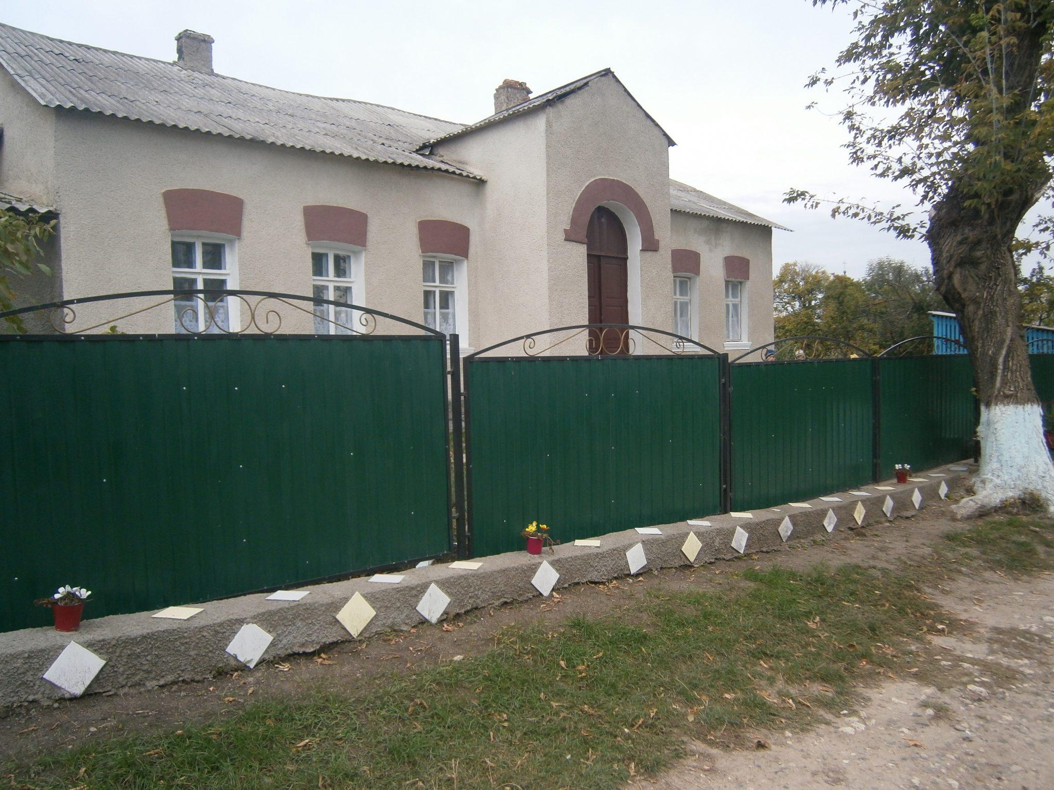 Încă o grădiniță din nordul țării, renovată cu bani oferiți de Guvernul României