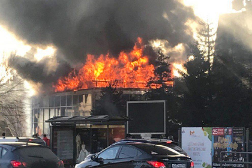 (Video) Un alt incendiu într-un centru comercial din Rusia