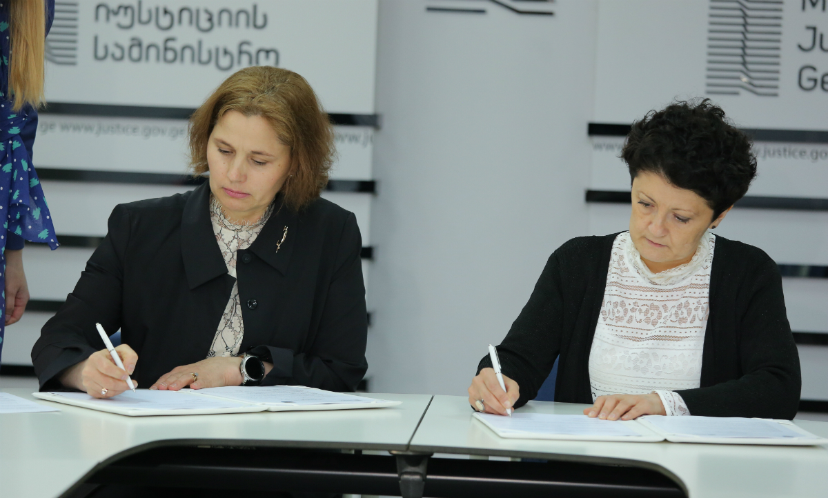Moldova  va coopera cu Georgia  în domeniul justiției