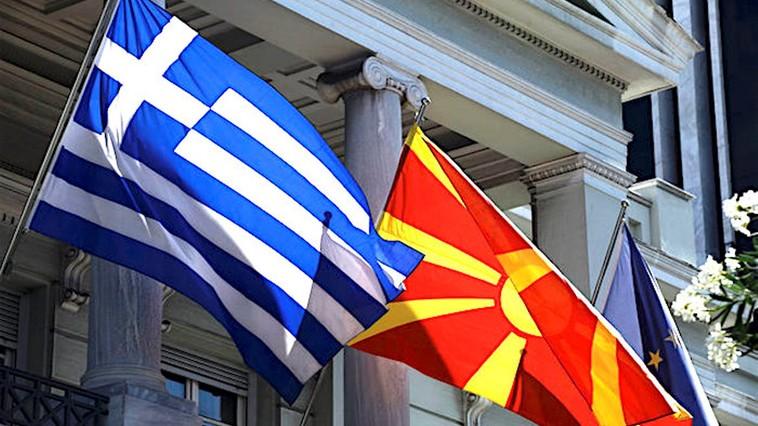 UE și NATO au salutat decizia istorică la care au ajuns Grecia și Macedonia