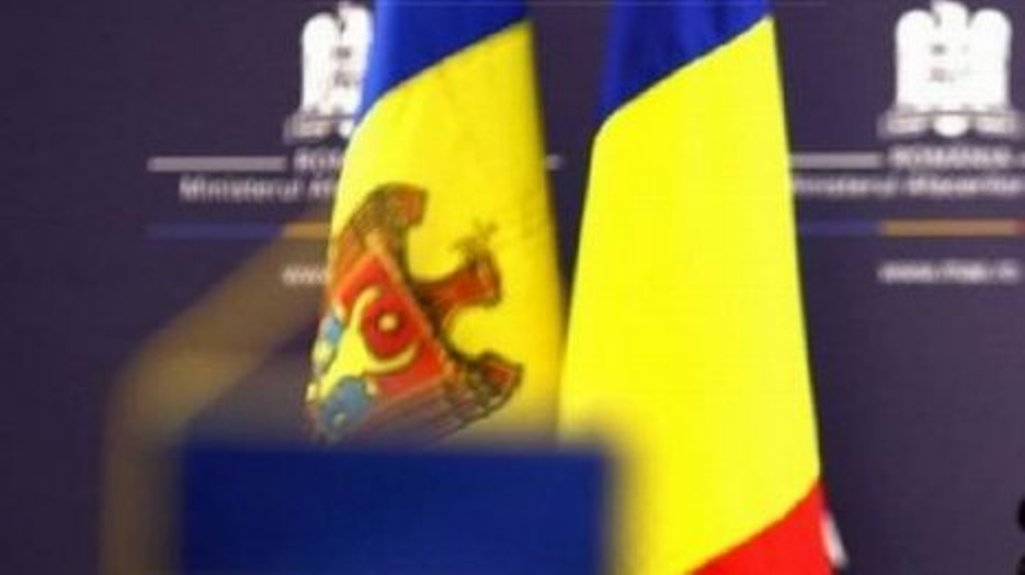 Încă o reuniune a Comisiei Comune pentru Integrare Europeană dintre Parlamentele Moldovei și României