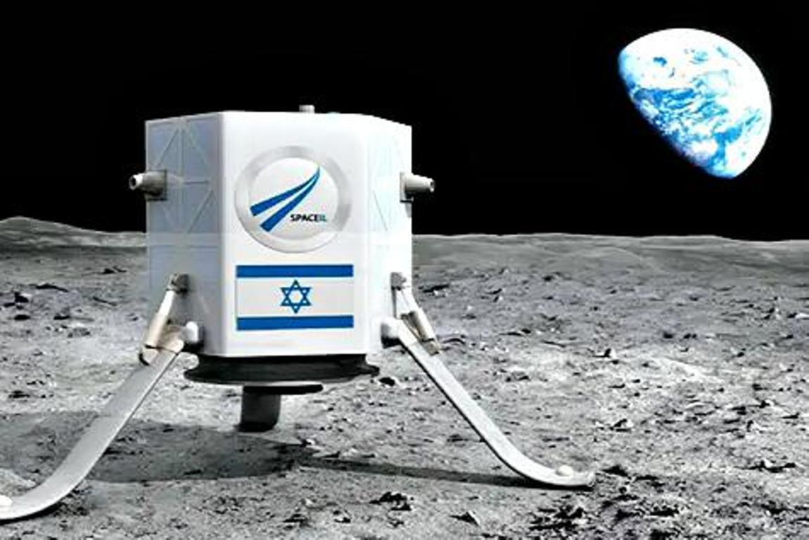 Israelul vrea să-şi pună steagul pe Lună