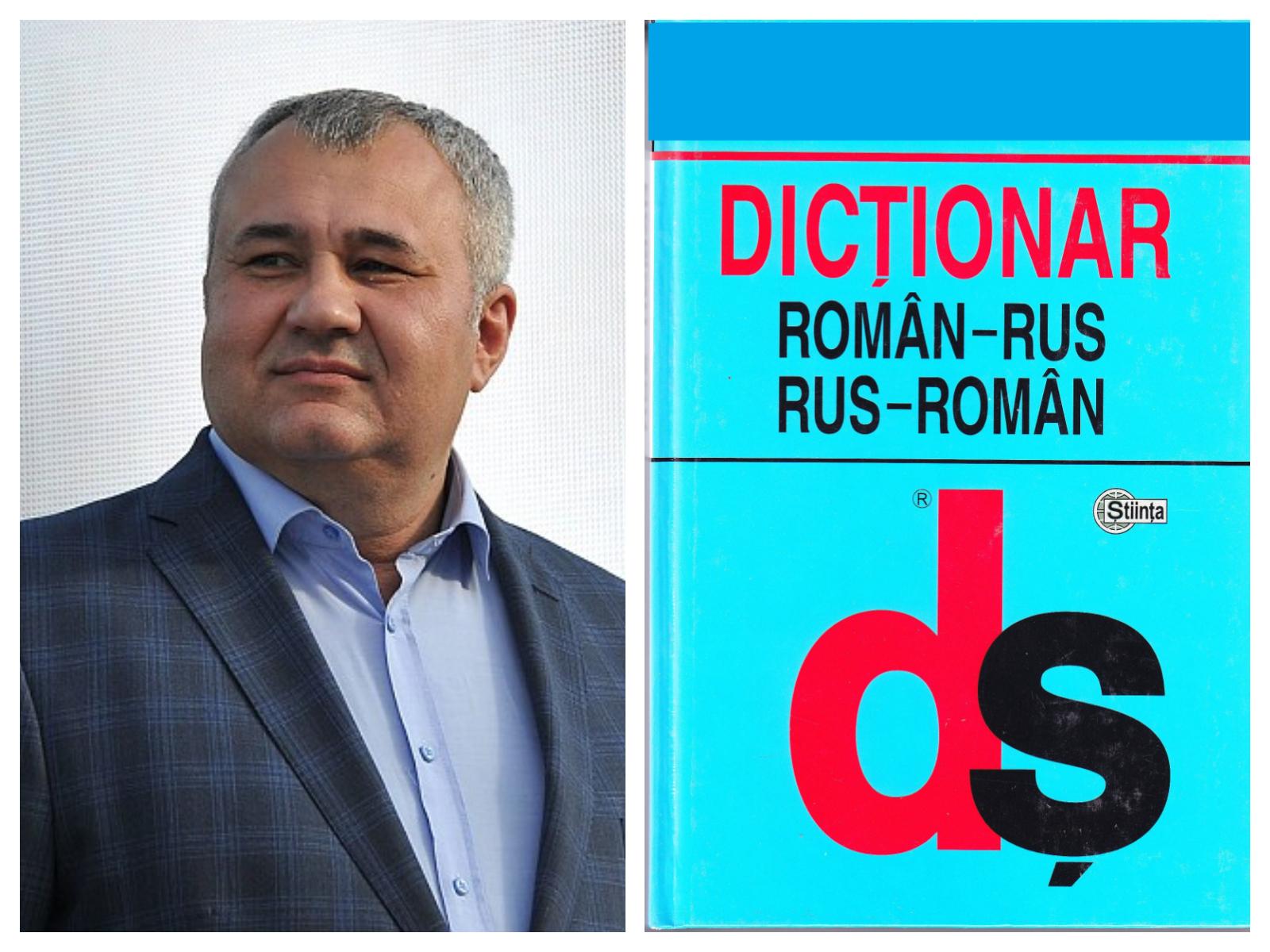 """Primarul de Bălți, """"impus"""" să învețe limba română"""