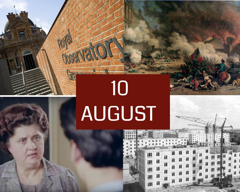 În această zi de 10 august s-au…