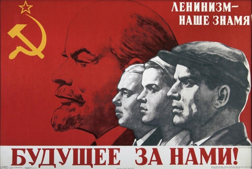 """Miturile propagandei sovietice //  Alexei Tolstoi – """"contele roșu"""""""