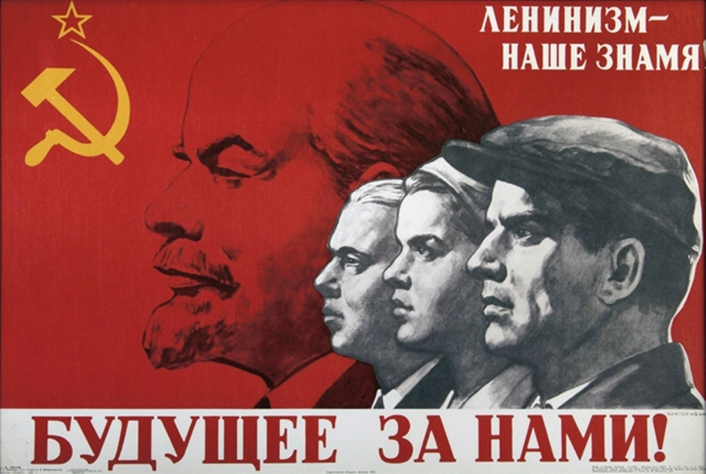 Miturile Avtopromului sovietic