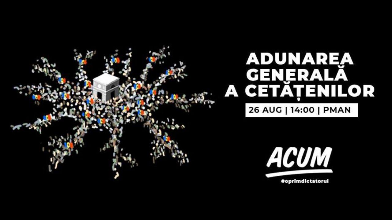 Mesajul ACUM pentru participanții la protestul din PMAN de la ora 14:00