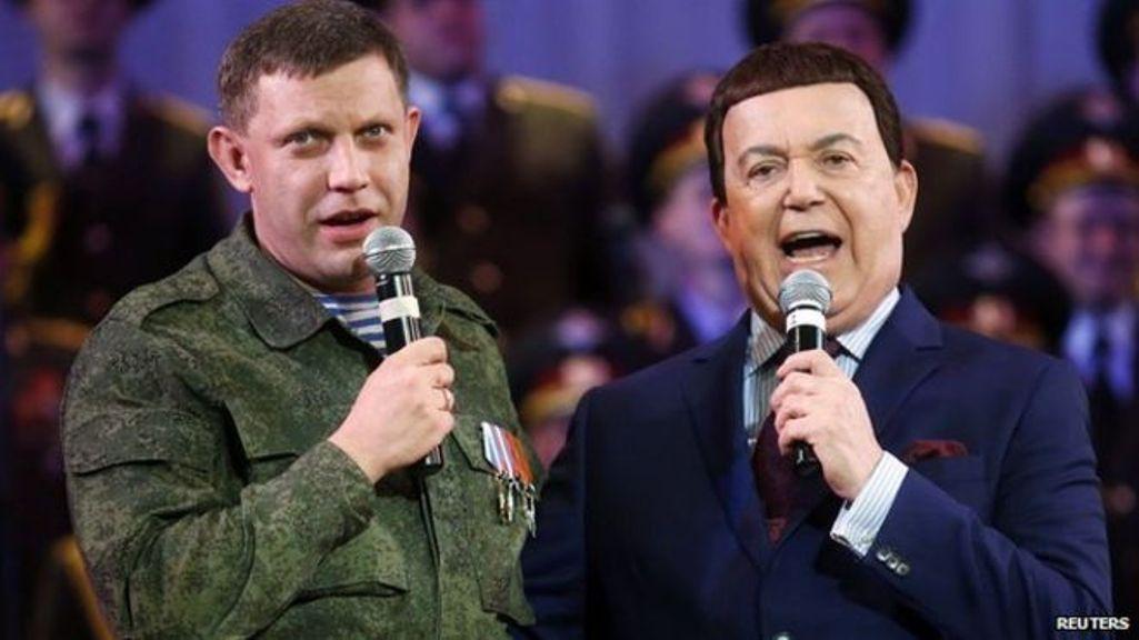 A decedat cântărețul rus Iosif Kobzon