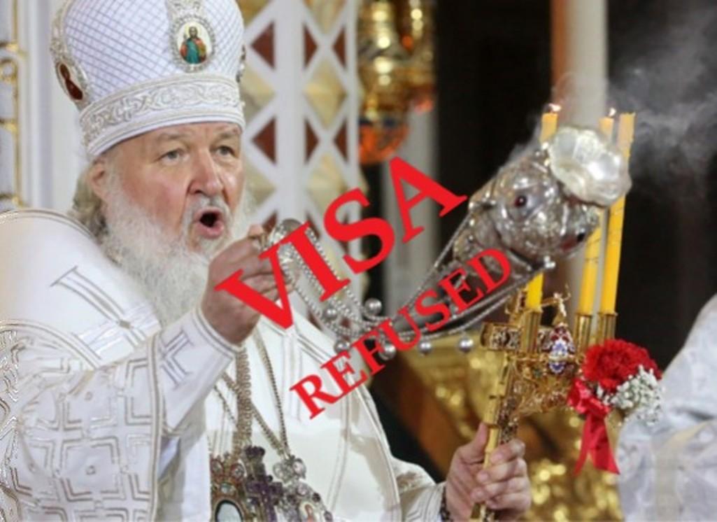 Grecia refuză să acordă vize clericilor ruși