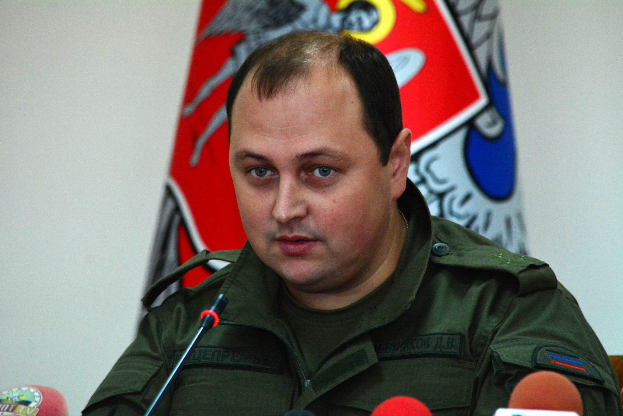 """Cine l-a înlocuit pe Zaharcenko la conducerea """"DNR"""""""
