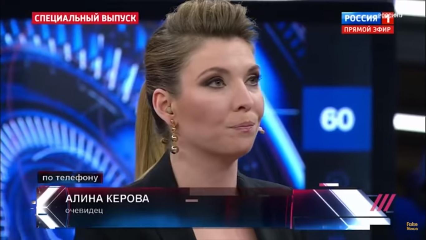 Gafă impardonabilă a propagandistei Skabeeva