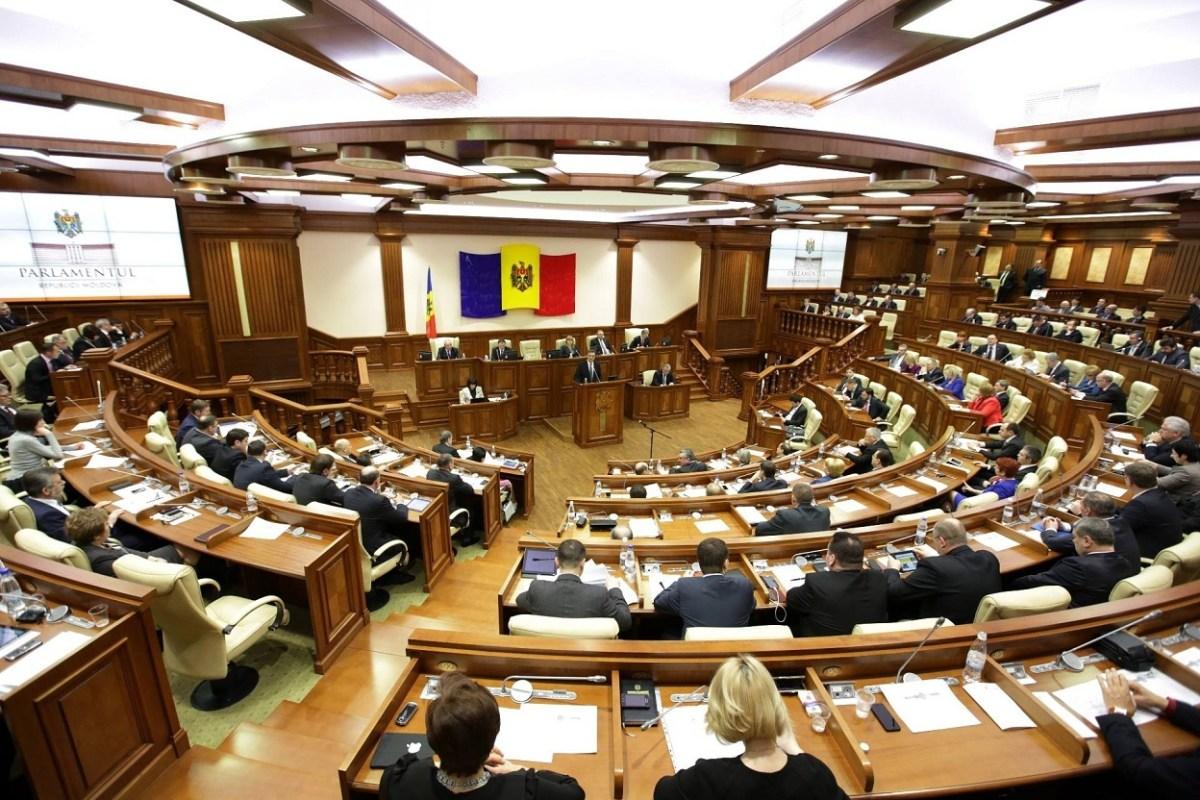 Parlamentul Republicii Moldova se întrunește în ședință