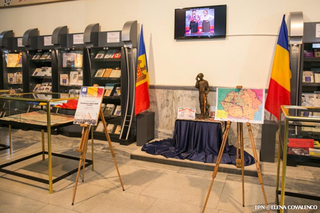 Выставка, посвященная Столетию Объединения, открылась в Национальной библиотеке