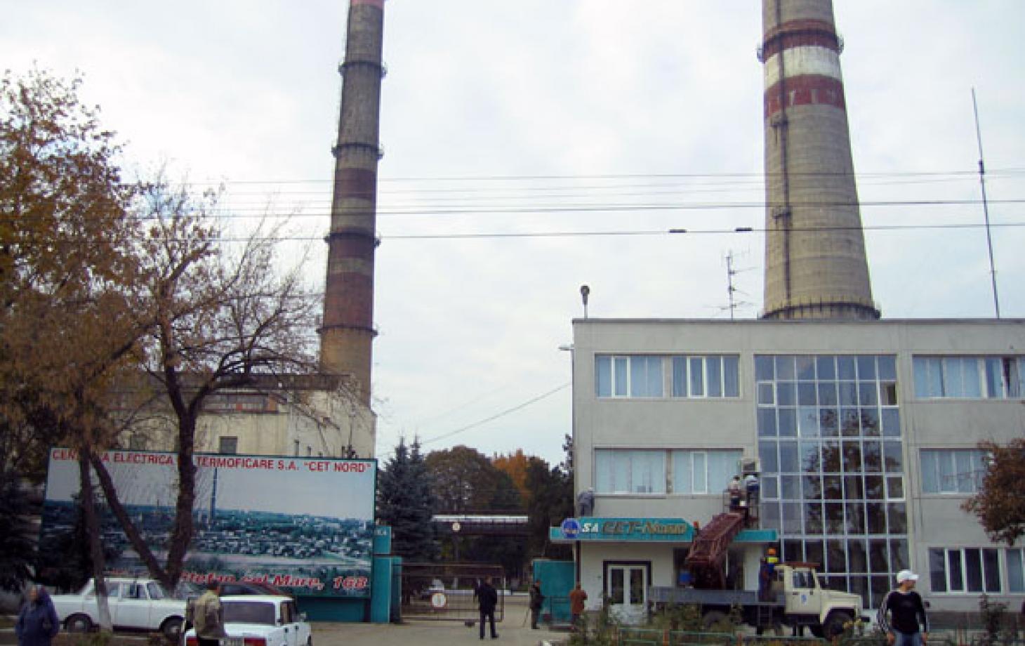 Sistemul de încălzire centralizat din Bălți va fi reabilitat din sursele BERD-lui