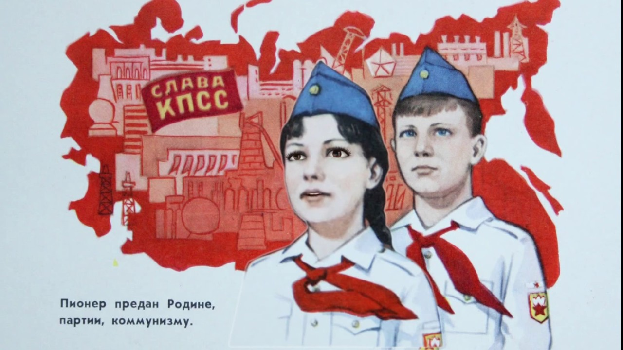 Anatol Moraru // Ai noștri tineri în Rusia –nvață./Cravatei roșii cum la gât să-i lege nodul