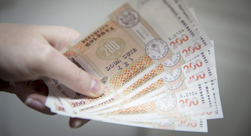 Venitul lunar minim garantat pentru stabilirea ajutorului pentru perioada rece a anului, majorat