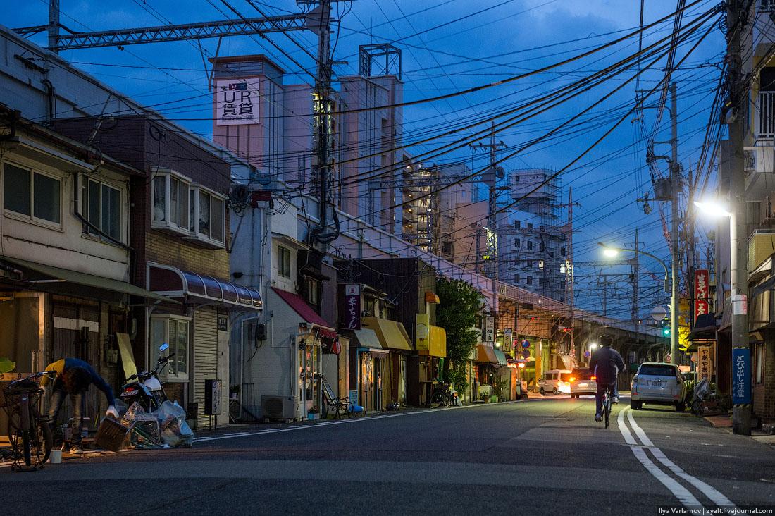 Locuinţele părăsite din Japonia sunt oferite gratuit celor interesaţi