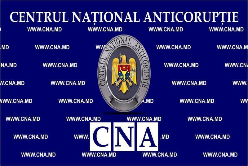 Curtea de Conturi nu a identificat denaturări în rapoartele financiare ale CNA