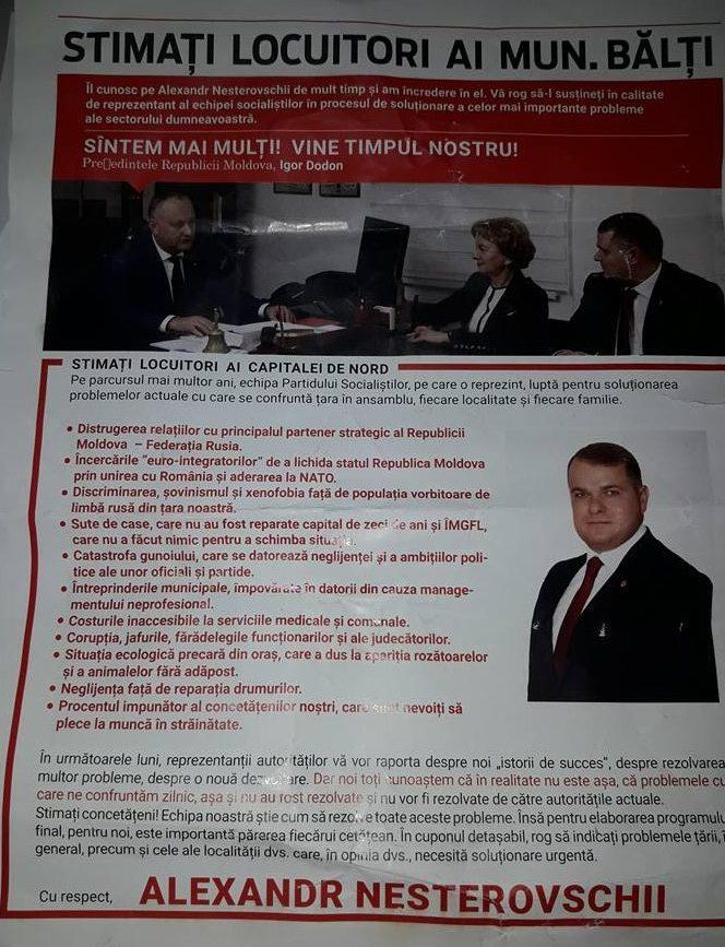 Anatol Moraru// Socialiștii din Bălți pun copiii să distribuie pliante electorale