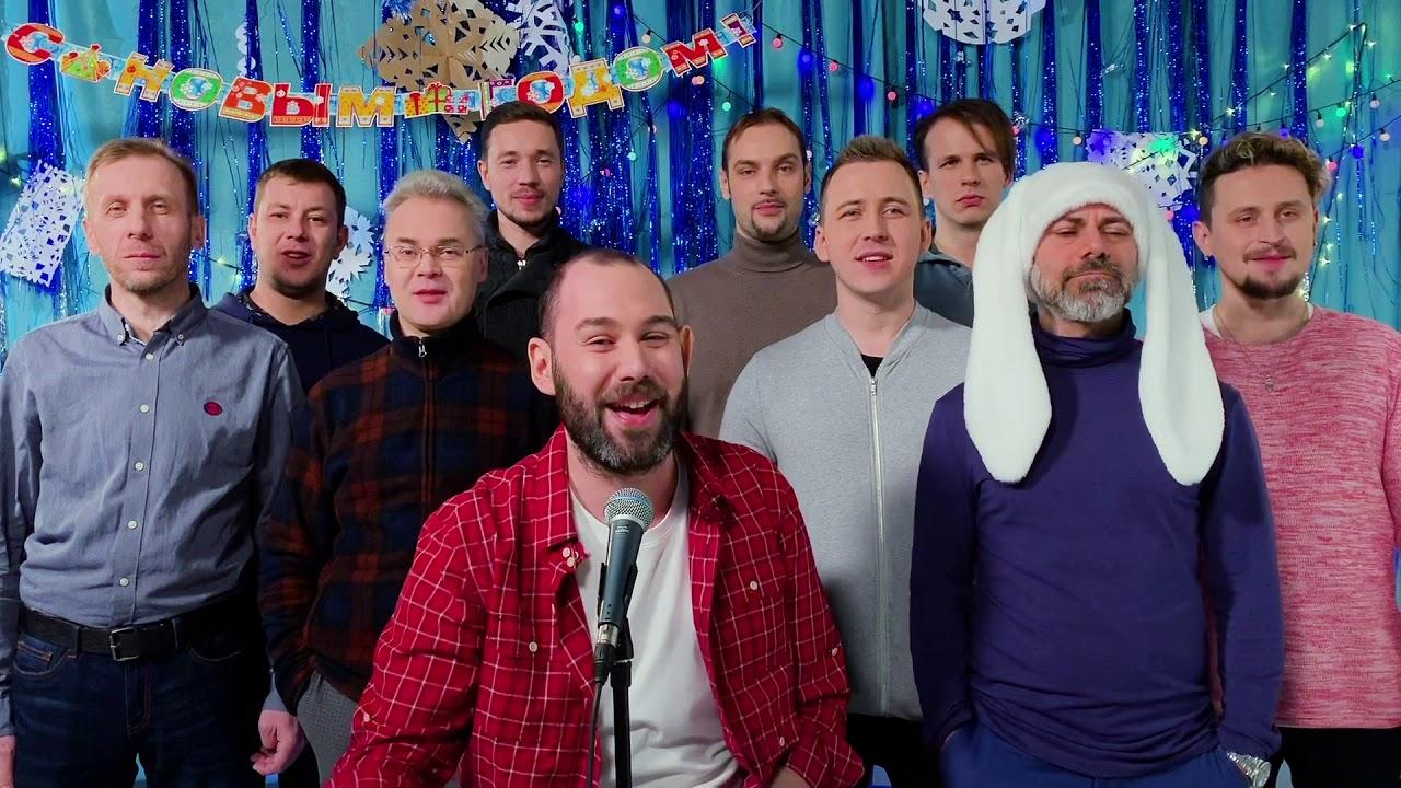 Семен Слепаков записал песню про тяжелый год. В сети ее назвали гимном Нового года.
