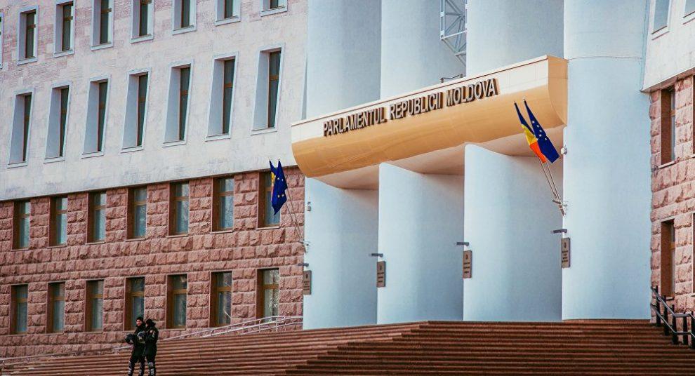 Hotărârea cu privire la încheierea sesiunii plenare a parlamentului a fost publicată în Monitorul Oficial