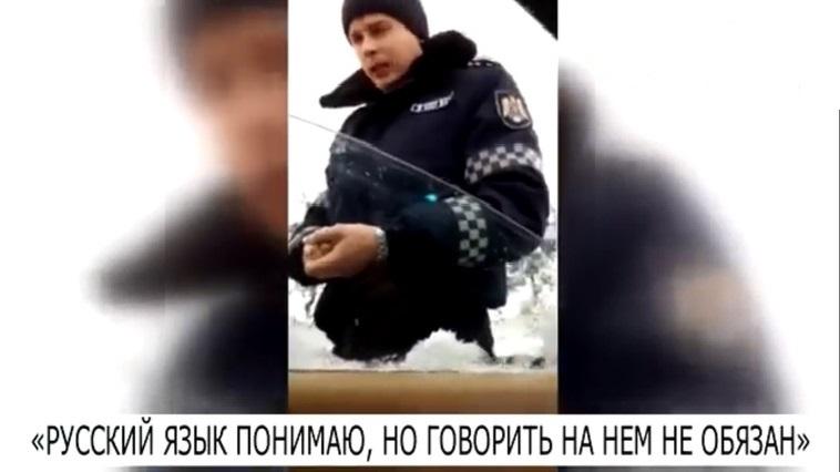 Un angajat al Inspectoratul Național de Patrulare a refuzat sa vorbească rusește cu un șofer care circula neregulamentar
