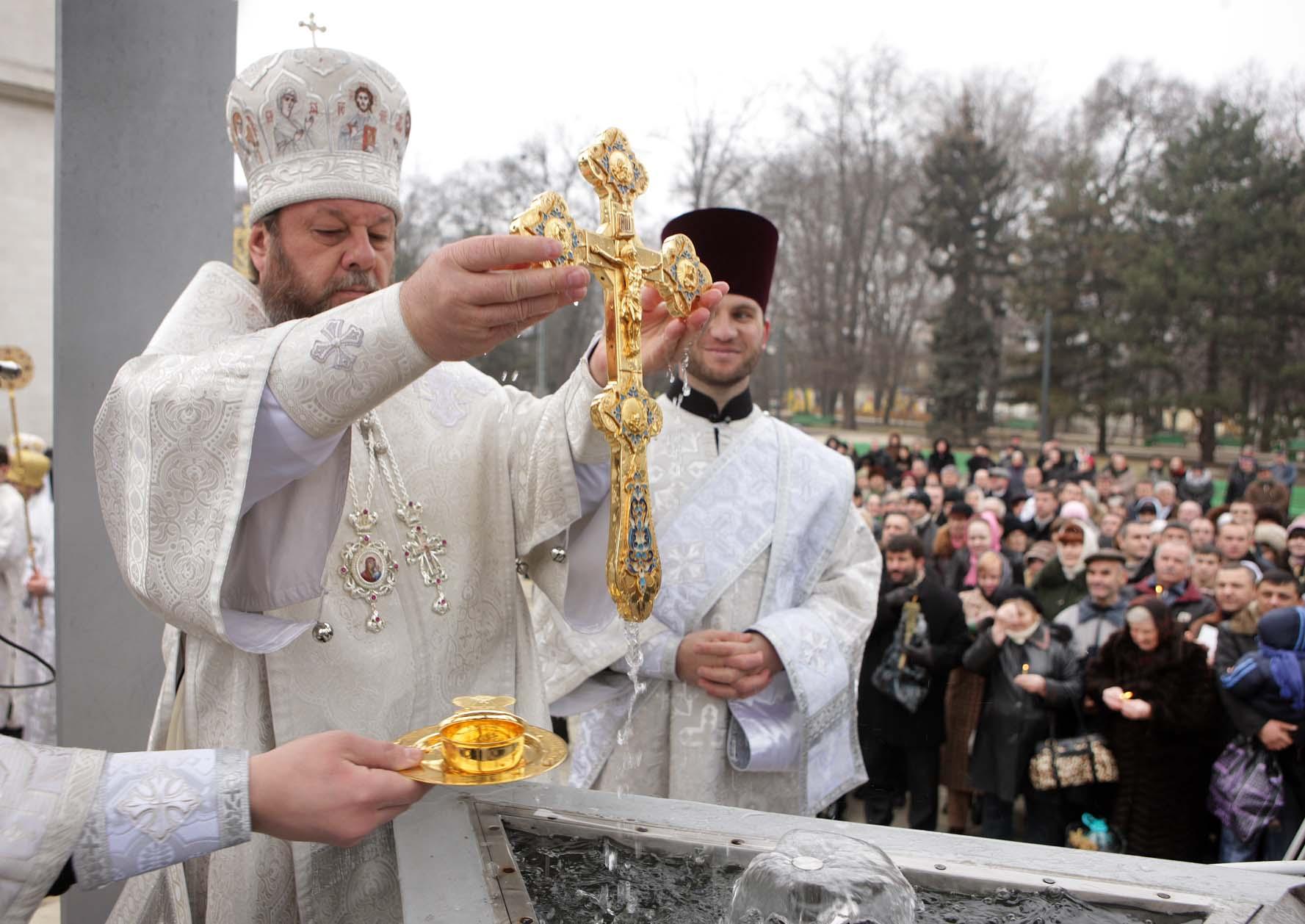 Creștinii ortodocși sărbătoresc astăzi Boboteaza pe stil vechi