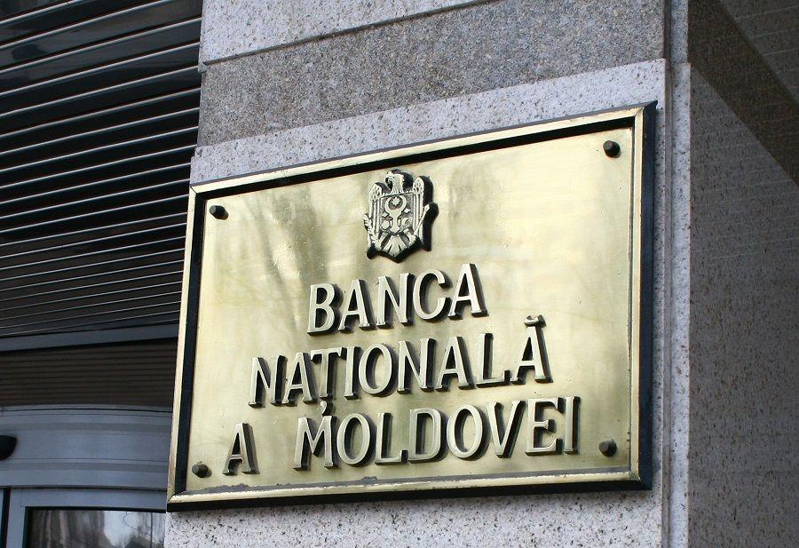 Banca Națională a Moldovei a suspendat drepturile unor acționari de la două bănci