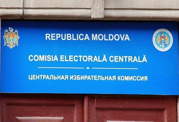 Comisia Electorală Centrală a constituit secțiile de votare pentru parlamentarele din 24 februarie