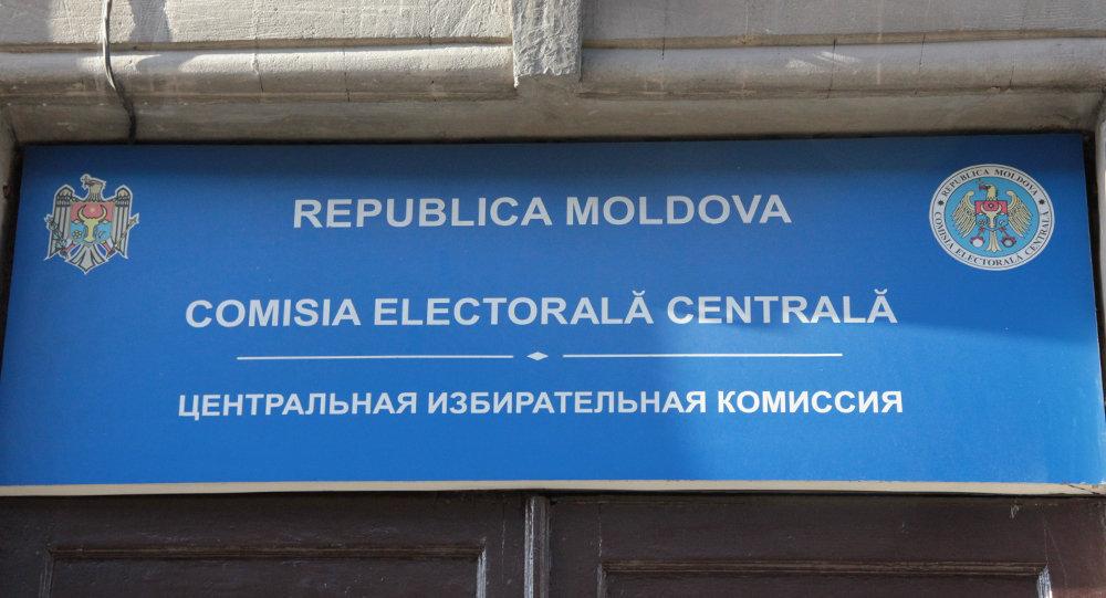 A fost lansat Centrul de Apel pentru alegerile din 24 februarie 2019