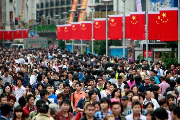 China va ajunge la populația maximă în 2029