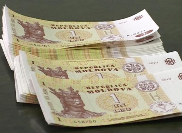 Moneda națională se va aprecia în raport cu euro