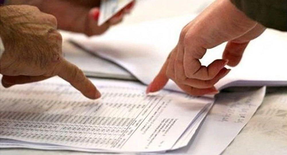 Alegătorii pot solicita un certificat pentru drept de vot cu care vor putea vota la orice secție de votare din țară