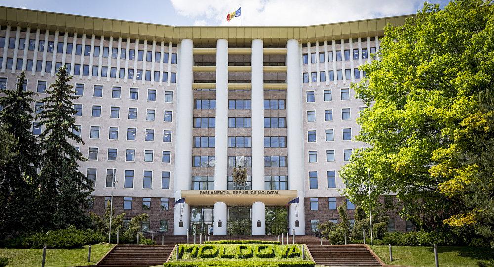 Festivitate de omagiere a 660 de ani de la întemeierea Statului Moldovenesc, la Președinție