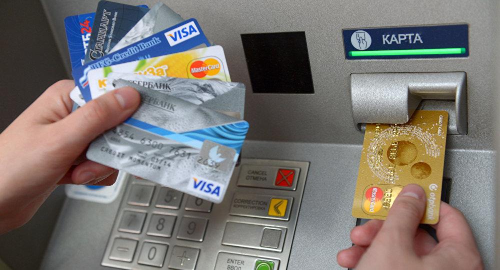 Plățile cu carduri emise în Republica Moldova se mențin pe o creștere puternică, al optulea an consecutiv