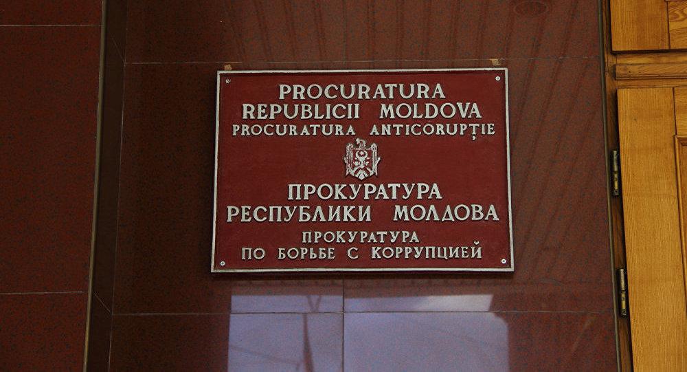 Procuratura Anticorupție confirmă: Firma socialiștilor Furculiță și Burduja, în plină anchetă penală