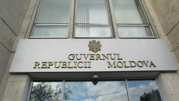 Guvernul a aprobat proiectul cu privire la organizarea şi funcționarea Autorității Aeronautice Civile