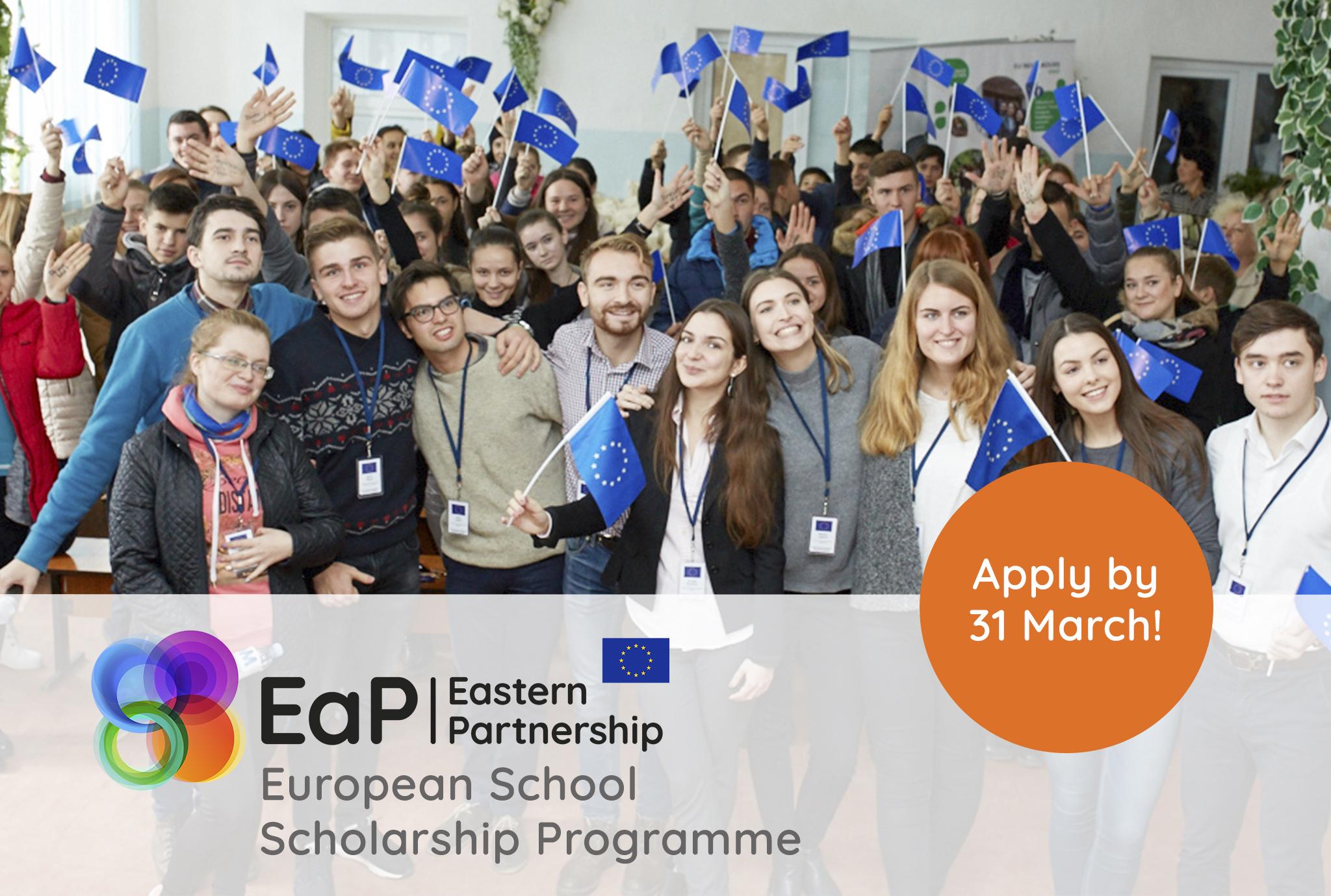 Uniunea Europeană anunță noi burse pentru elevi care doresc să participe la Școala Europeană a Parteneriatului Estic