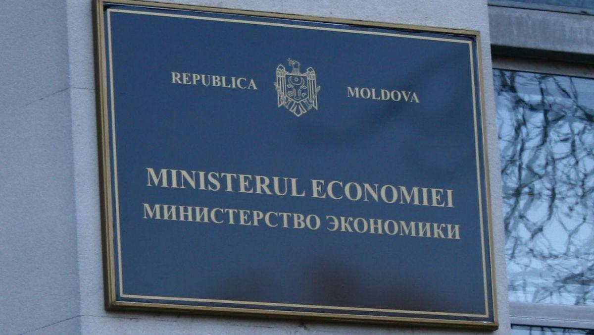 Ministrul Economiei prognozează o creștere a veniturilor în cadrul Moldova IT Parc în anul 2019