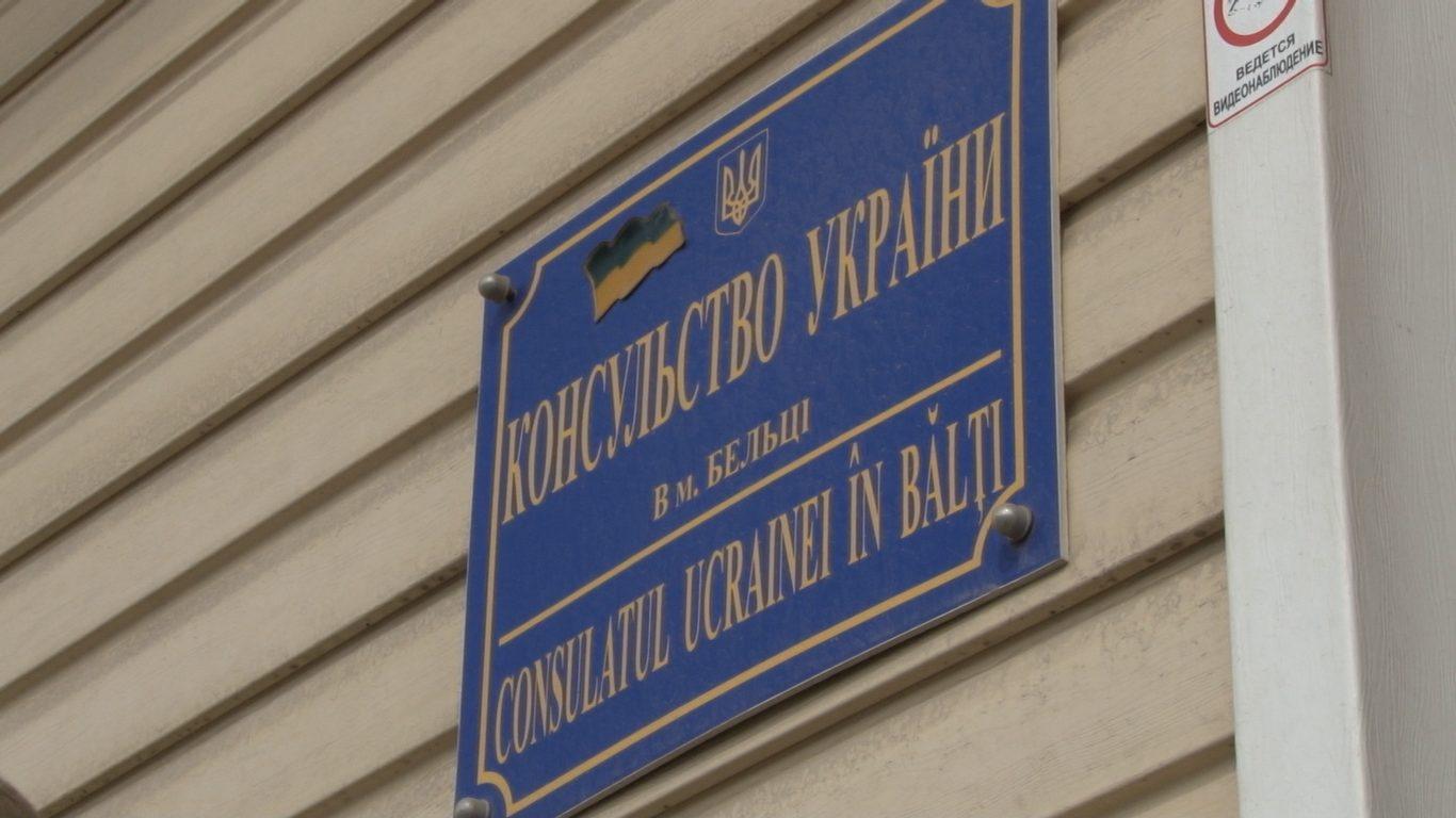 Aproape 200 de alegători sunt așteptați duminică la Consulatul Ucrainei din Bălți.