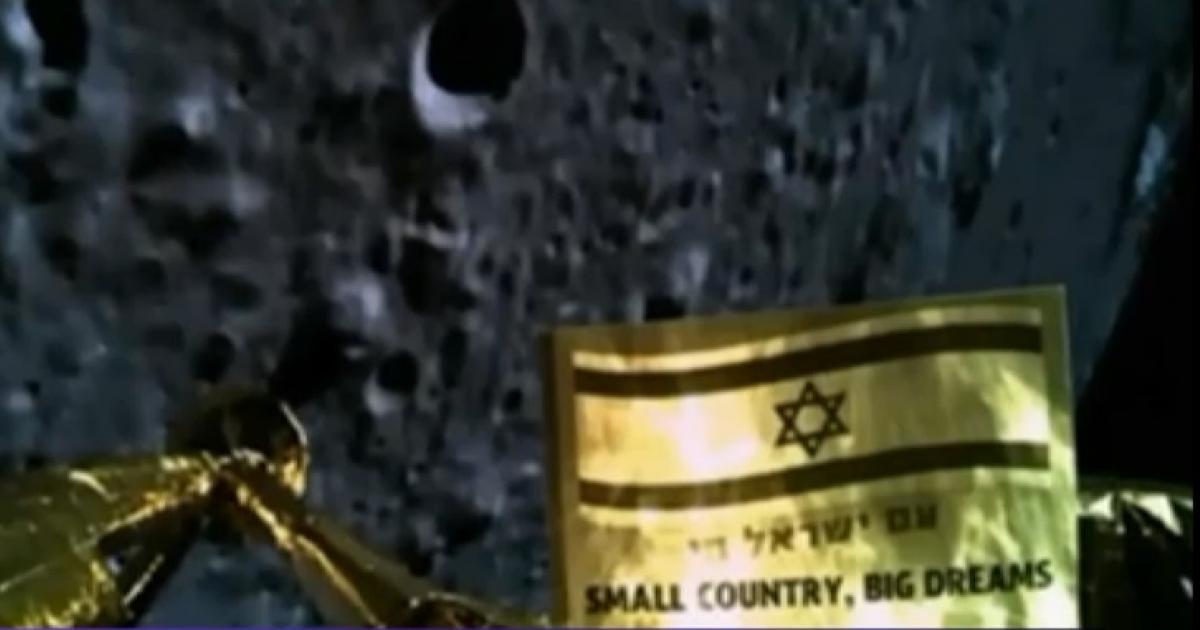 Eșec pentru prima misiune spațială israeliană pe Lună