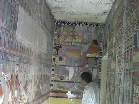 Mormânt vechi de peste 4000 de ani, descoperit recent în Egipt
