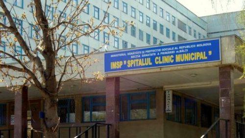 Tot mai puține cadre și la Spitalul din Bălți