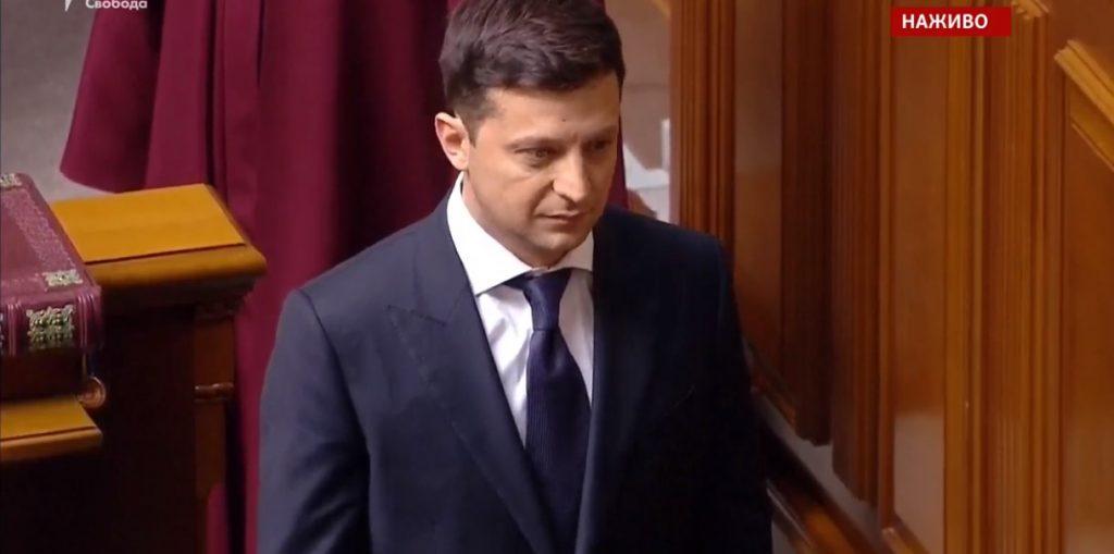 Volodimir Zelenski, învestit în funcția de președinte al Ucrainei