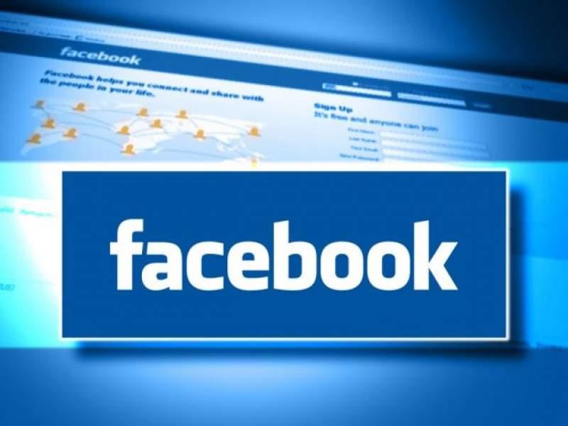 Facebook anunţă schimbări majore