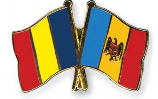 """Poziția României privind situația din RM: """"Noul Guvern, ales democratic; Trebuie să fie asigurată o tranziție pașnică"""""""