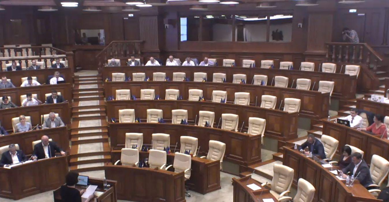 LIVE | Ședința Parlamentului Republicii Moldova din 12 iunie 2019