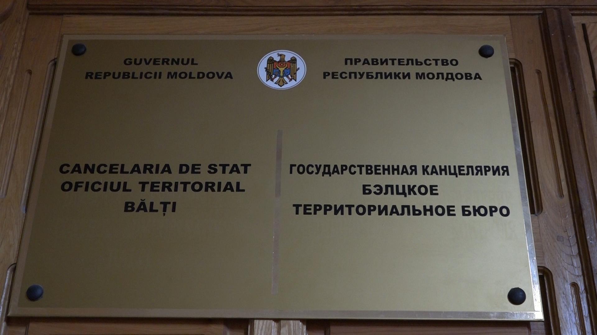 Administrația OT Bălți a Cancelariei de Stat în frunte cu Octavian Mahu va fi demisă